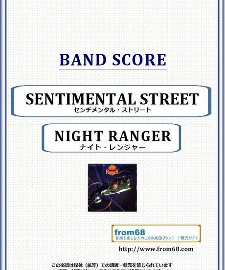 ナイト・レンジャー(NIGHT RANGER) / センチメンタル・ストリート(SENTIMENTAL STREET) バンド・スコア(TAB譜) 楽譜