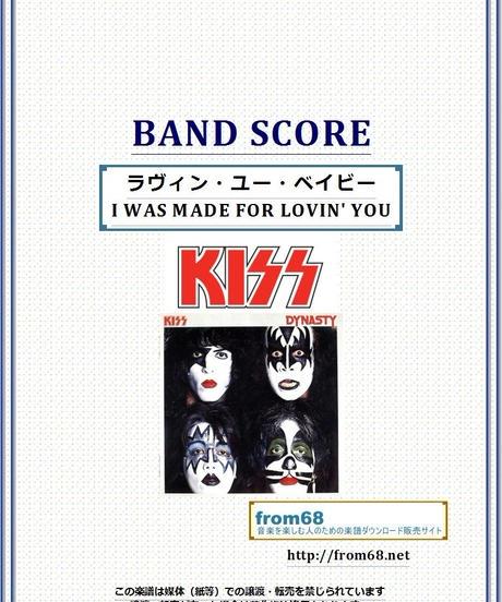 キッス (KISS) / ラヴィン・ユー・ベイビー(I WAS MADE FOR LOVIN' YOU) バンド・スコア(TAB譜) 楽譜