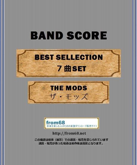 【7曲SET】THE MODS (ザ・モッズ) BEST SELLECTION バンド・スコア 楽譜