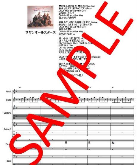 サザンオールスターズ /  ミス・ブラニュー・デイ (MISS BRAND-NEW DAY)  バンド・スコア(TAB譜)  楽譜