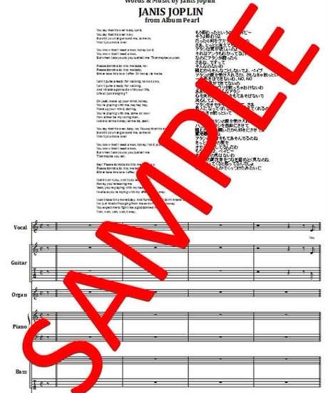 ジャニス・ジョプリン (JANIS JOPLIN) / MOVE OVER (ジャニスの祈り)  バンド・スコア (TAB譜) 楽譜