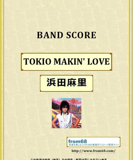 浜田麻里 / TOKIO MAKIN' LOVE バンド・スコア (TAB譜) 楽譜 from68