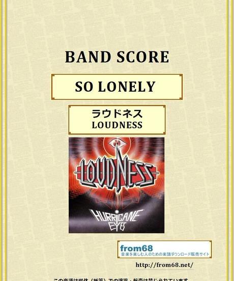 ラウドネス(LOUDNESS)  / SO LONELY バンド・スコア(TAB譜)  楽譜