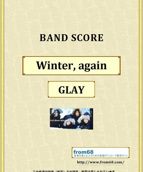 GLAY / Winter, again バンド・スコア(TAB譜) 楽譜 from68