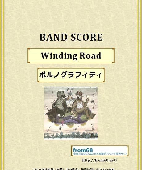 ポルノグラフィティ / Winding Road  バンド・スコア(TAB譜)  楽譜