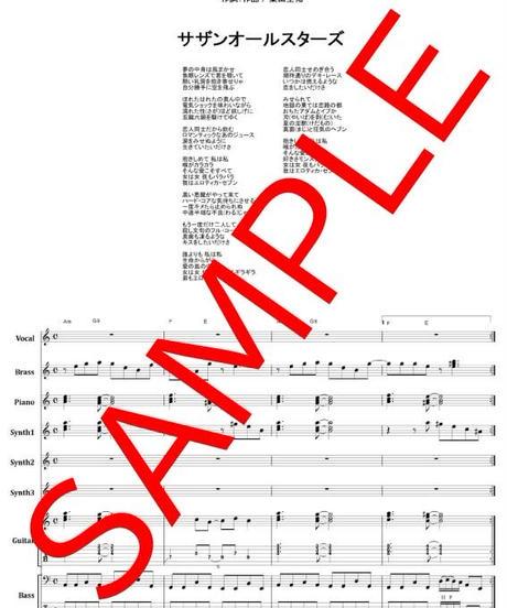 サザンオールスターズ / エロティカ・セブン バンド・スコア(TAB譜) 楽譜 from68