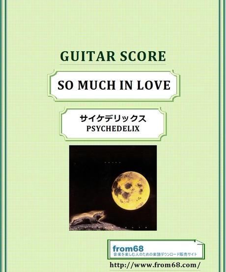 Char(チャー) サイケデリックス(PSYCHEDELIX) / SO MUCH IN LOVE ギター・スコア(TAB譜)  楽譜