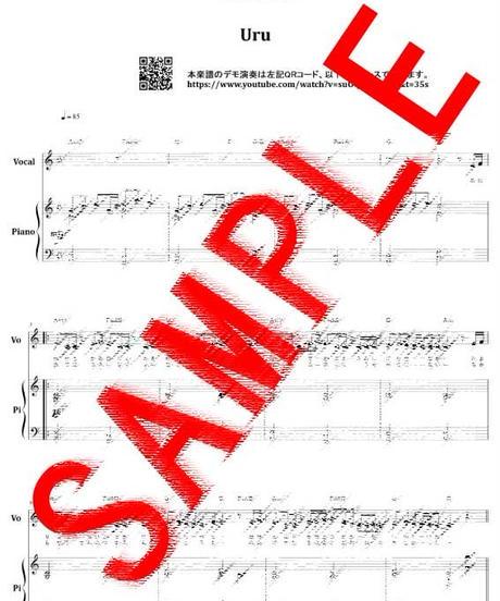 プロローグ / Uru ピアノ弾き語り スコア(Vocal,Piano) 楽譜 from68