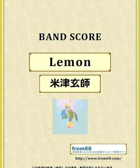 米津玄師 / Lemon バンド・スコア (TAB譜) 楽譜