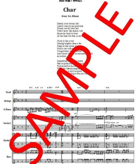Char(チャー)  / スモーキー(Smoky) バンド・スコア(TAB譜) 楽譜