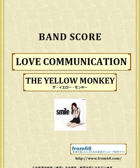 ザ・イエロー・モンキー(THE YELLOW MONKEY) / LOVE COMMUNICATION バンド・スコア(TAB譜) 楽譜