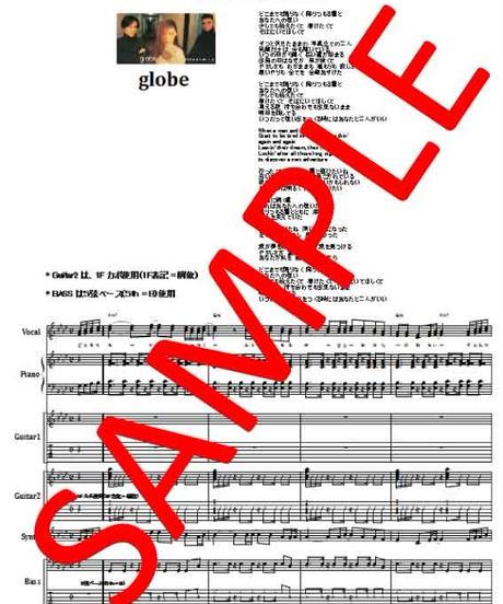 globe (グローブ)  / DEPARTURES  バンド・スコア(TAB譜) 楽譜