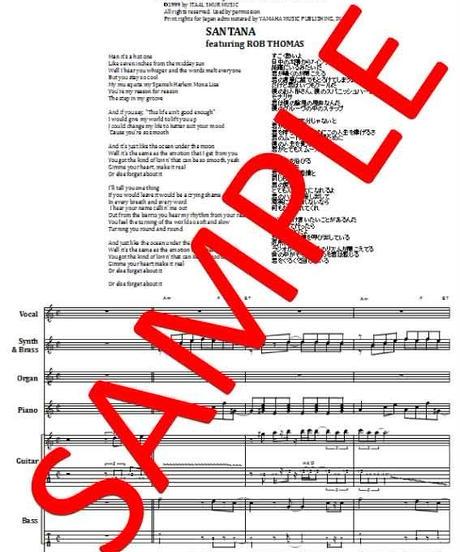サンタナ(SANTANA featuring ROB THOMAS ) / SMOOTH(スムース) バンド・スコア (TAB譜) 楽譜