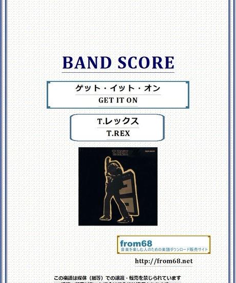 T.REX(T.レックス)  /  ゲット・イット・オン (GET IT ON)  バンド・スコア(TAB譜) 楽譜