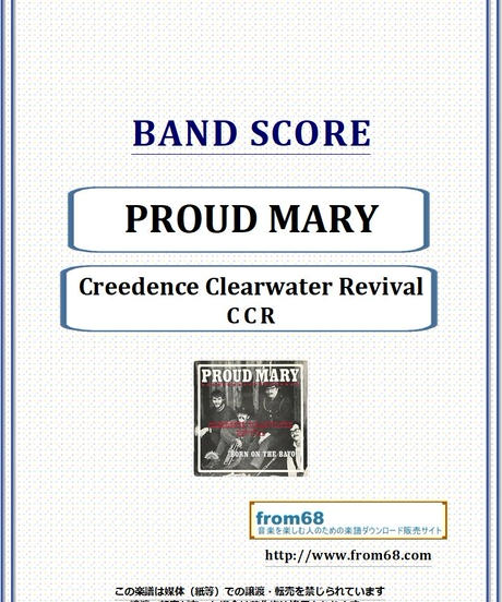 PROUD MARY / CCR(Creedence Clearwater Revival) バンド・スコア(TAB譜) 楽譜 from68