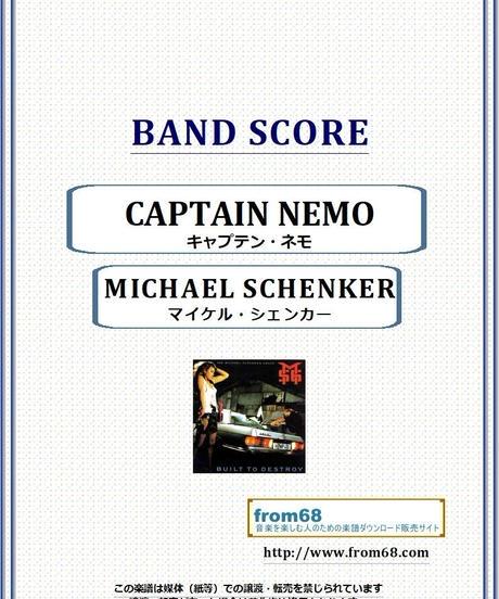 マイケル・シェンカー(Michael Schenker)  /キャプテン・ネモ(CAPTAIN NEMO) バンド・スコア(TAB譜) 楽譜