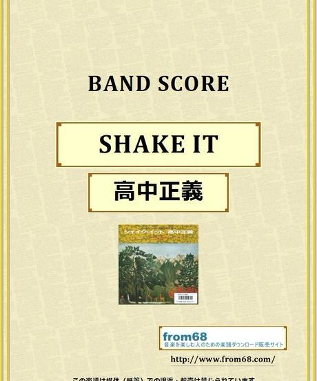高中正義 / SHAKE IT(シェイク・イット) バンド・スコア(TAB譜) 楽譜