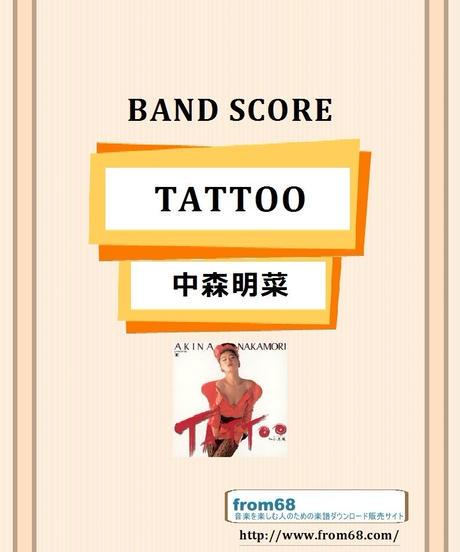 中森明菜 / TATTOO バンド・スコア (TAB譜)  楽譜