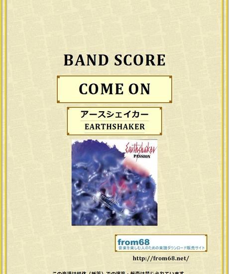 アースシェイカー (EARTHSHAKER) / COME ON (カモン) バンド・スコア (TAB譜)  楽譜