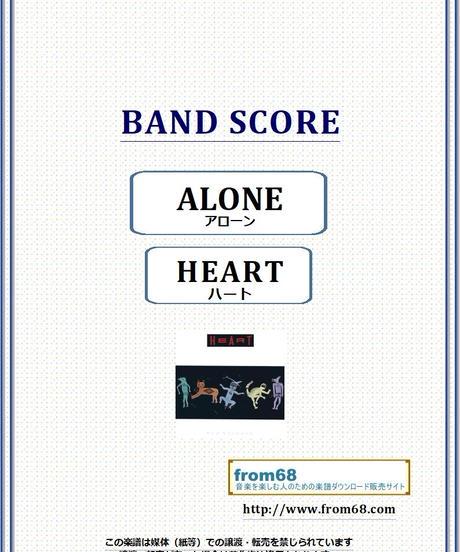 ハート(HEART) / ALONE (アローン)  バンド・スコア (TAB譜) 楽譜 from68
