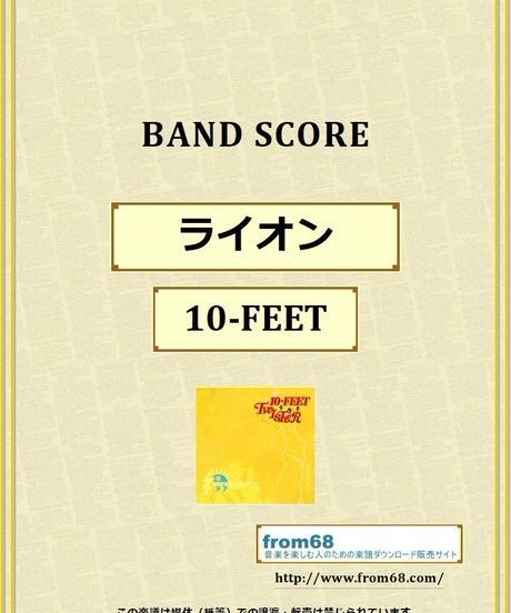 10-FEET / ライオン バンド・スコア(TAB譜) 楽譜 from68