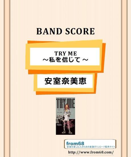 安室奈美恵 / TRY ME ~私を信じて ~ バンド・スコア(TAB譜) 楽譜