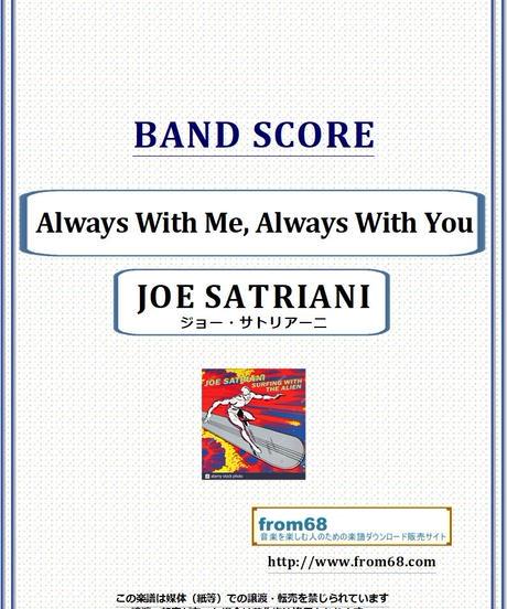 ジョー・サトリアーニ(JOE SATRIANI) / Always With Me, Always With You バンド・スコア(TAB譜) 楽譜 from68