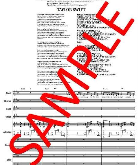 テイラー・スイフト(Taylor Swift)  / 私たちは絶対に絶対にヨリを戻したりしない バンド・スコア(TAB譜) 楽譜