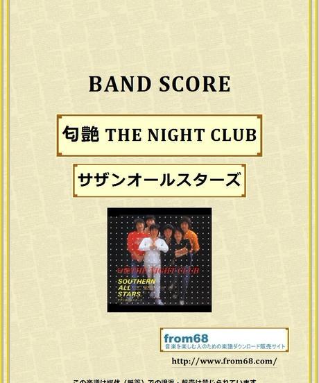 サザンオールスターズ /  匂艶(にじいろ) THE NIGHT CLUB  バンド・スコア(TAB譜)  楽譜