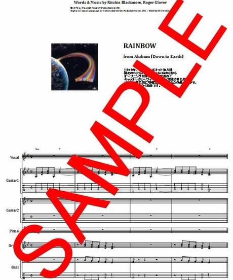 レインボー(RAINBOW)  / オール・ナイト・ロング (All Night Long)   バンド・スコア(TAB譜)  楽譜