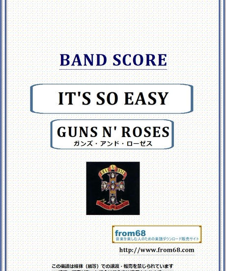 GUNS N' ROSES (ガンズ・アンド・ローゼス)  / IT'S SO EASY バンド・スコア(TAB譜) 楽譜 from68