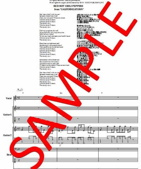 レッド・ホット・チリ・ペッパーズ(RED HOT CHILI PEPPERS)  / スカー・ティッシュ(SCAR TISSUE)バンド・スコア(TAB譜) 楽譜