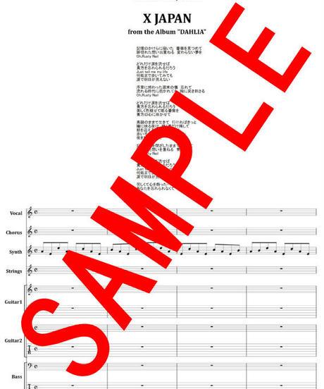 X JAPAN (エックス・ジャパン) / RUSTY NAIL (ラスティ・ネイル) バンド・スコア(TAB譜)  楽譜