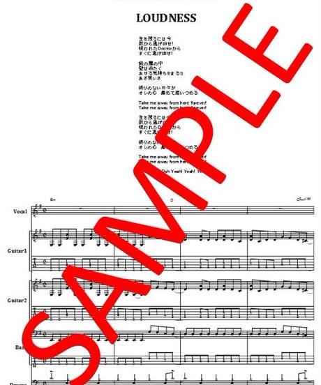 ラウドネス(LOUDNESS)  / CRAZY DOCTOR (クレイジー・ドクター)  バンド・スコア(TAB譜) 楽譜