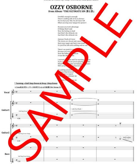 オジー・オスボーン(OZZY OSBORNE) / THE ULTIMATE SIN (罪と罰) バンド・スコア(TAB譜) 楽譜 from68