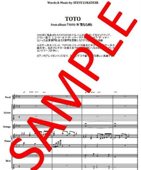 TOTO / I WON'T HOLD YOU BACK (ホールド・ユー・バック)バンド・スコア(TAB譜) 楽譜