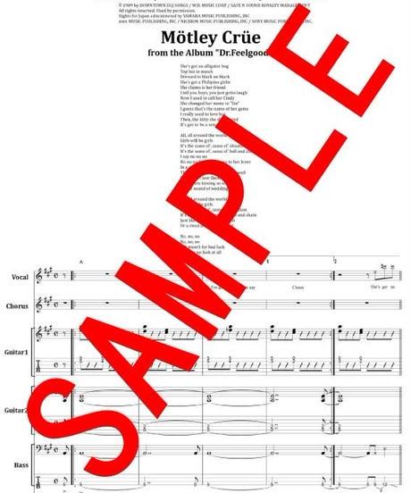 モトリー・クルー(MOTLEY CRUE) / SAME OL' SITUATION (S.O.S.) バンド・スコア(TAB譜) 楽譜