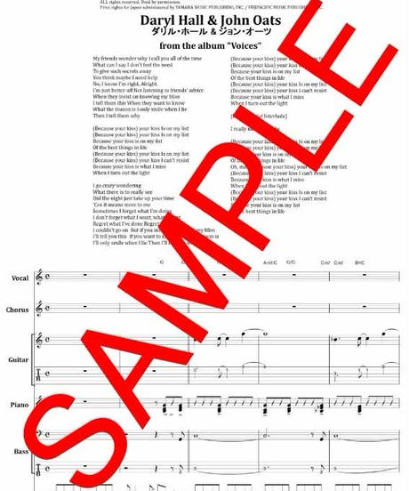 ダリル・ホール & ジョン・オーツ (Daryl Hall & John Oates) / KISS ON MY LIST  バンド・スコア (TAB譜) 楽譜