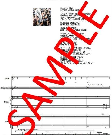 椎名林檎 / 丸の内サディスティック バンド・スコア(TAB譜)  楽譜