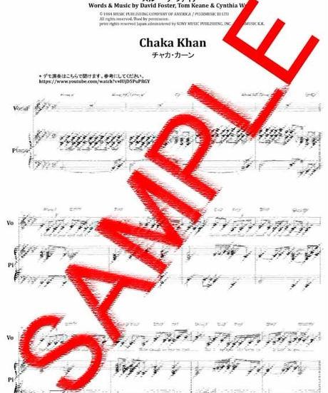 チャカ・カーン(CHAKA KHAN) / THROUGH THE FIRE(スルー・ザ・ファイア) ピアノ弾き語り 楽譜