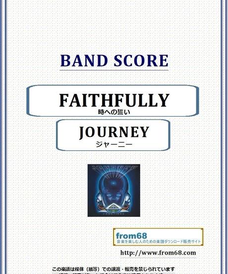 ジャーニー(JOURNEY)  / 時への誓い(FAITHFULLY) バンド・スコア(TAB譜) 楽譜