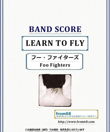 フー・ファイターズ(Foo Fighters)  /  LEARN TO FLY バンド・スコア (TAB譜)  楽譜