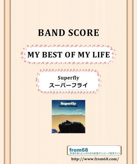 Superfly (スーパーフライ) / MY BEST OF MY LIFE バンド・スコア (TAB譜) 楽譜