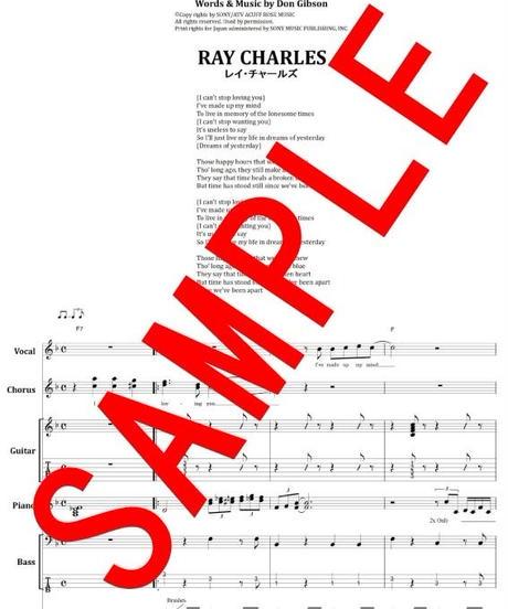 レイ・チャールズ(RAY CHARLES) / 愛さずにはいられない(I CAN'T STOP LOVING YOU) バンド・スコア(TAB譜) 楽譜