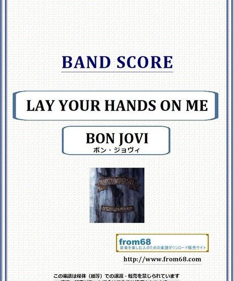 BON JOVI (ボン・ジョヴィ) / LAY YOUR HANDS ON ME バンド・スコア(TAB譜) 楽譜 from68