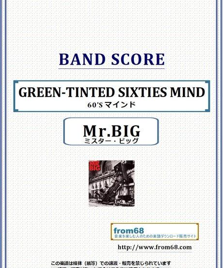 Mr.BIG (ミスター・ビッグ) / GREEN-TINTED SIXTIES MIND (60'S マインド) バンド・スコア(TAB譜) 楽譜 from68