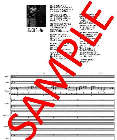 桑田佳祐 /  明日晴れるかな  バンド・スコア(TAB譜)  楽譜