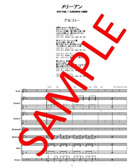 ALFEE (アルフィー)  /  メリーアン(Marie Anne)バンド・スコア(TAB譜) 楽譜 from68