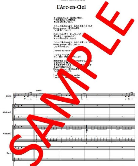 L'Arc~en~Ciel (ラルク アン シエル)  / HONEY  バンド・スコア (TAB譜) 楽譜