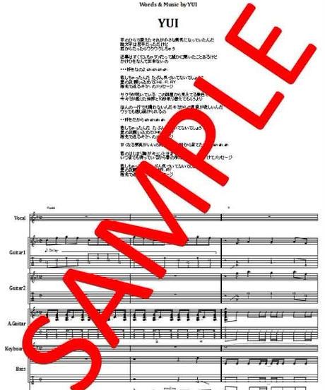 YUI / CHE.R.RY バンド・スコア(TAB譜) 楽譜